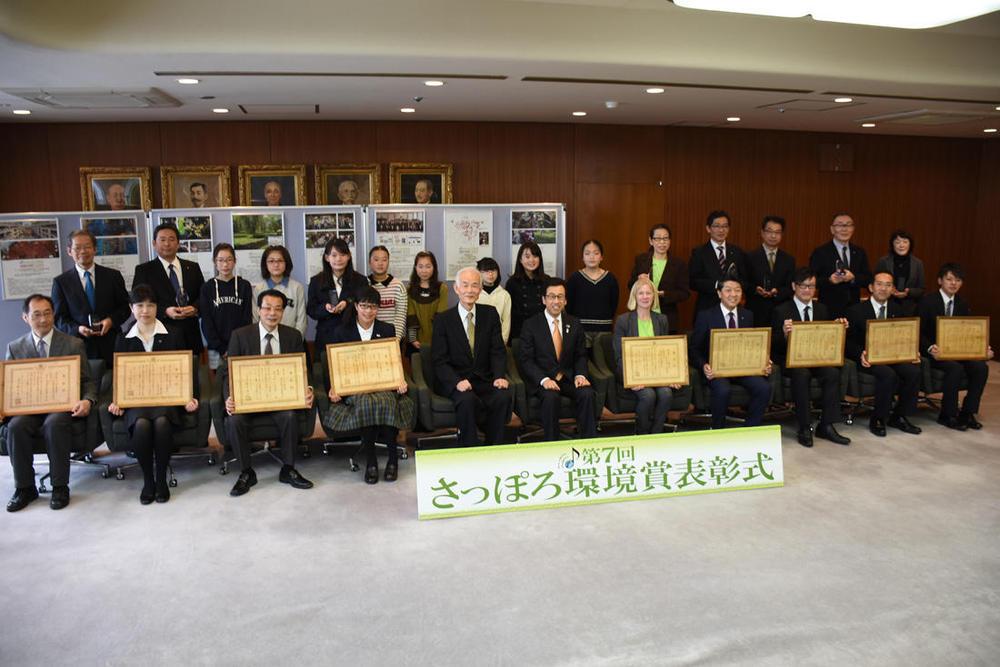 第10回さっぽろ環境賞「企業部門・優秀賞」決定いたしました!