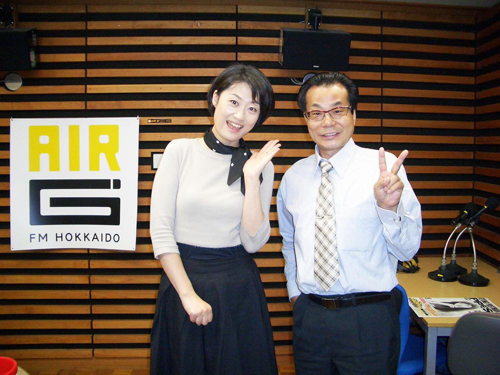 FM北海道AIR'Gさん主催「マイホームへの道 バスツアー」に参加します