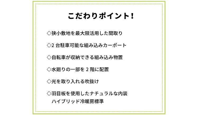 20200824_eventkodawari.jpg